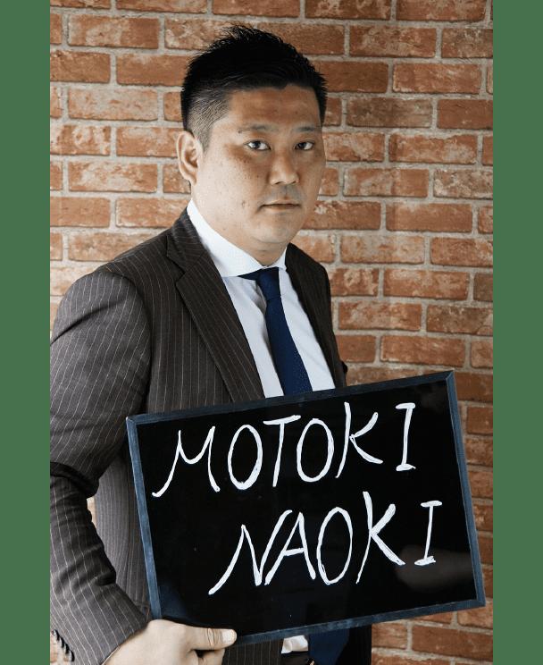 Motoki Naoki