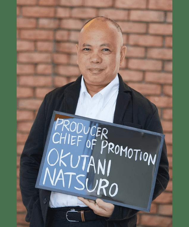 Okutani Natsuro