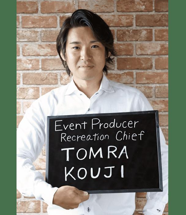 Tomura Kouji